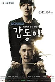 Gap Dong (2014) 1-20| END
