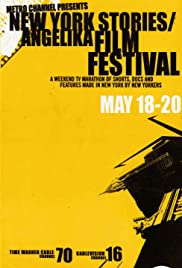 Metro-Angelika Film Festival Poster