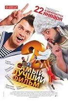 Image of Samyy luchshiy film 2