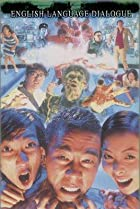 Image of Bio-Zombie
