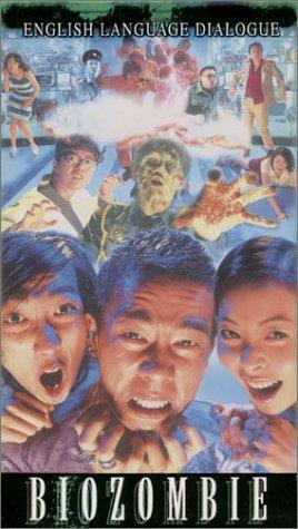 Bio-Zombie poster
