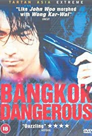 Bangkok Dangerous (2000) Poster - Movie Forum, Cast, Reviews