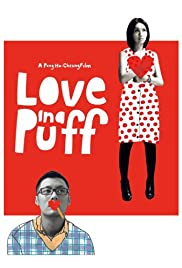 Love In A Puff (2010)