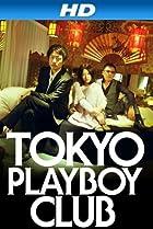 Image of Tokyo Playboy Club