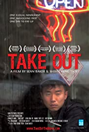 Take Out Poster