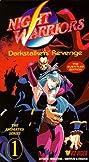 Night Warriors: Darkstalkers' Revenge (1997) Poster