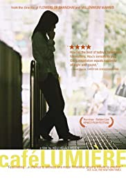 Café Lumière (2003) Poster - Movie Forum, Cast, Reviews