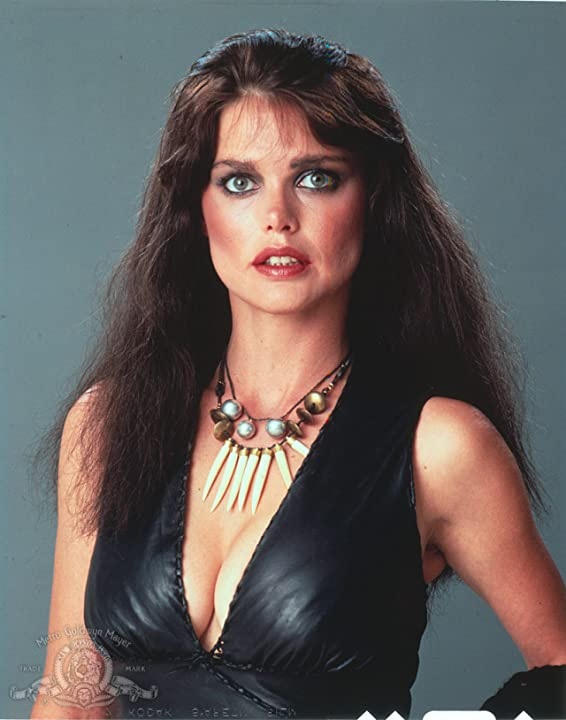 Elisabeth Brooks in The Howling (1981)