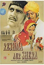 Reshma and Shera
