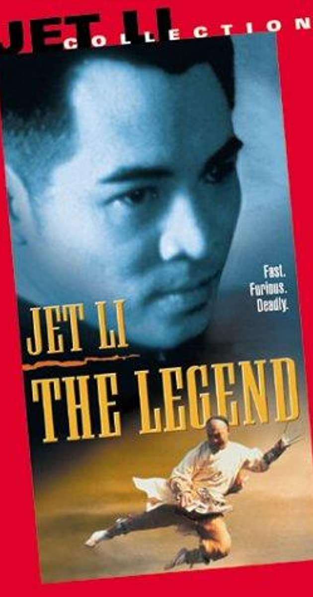 the legend 1993 imdb. Black Bedroom Furniture Sets. Home Design Ideas