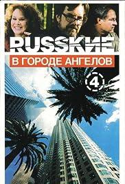 Russkie v Gorode Angelov Poster