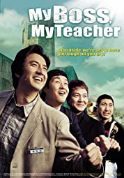 My Boss,My Teacher poster