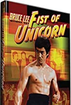 Primary image for Bruce Lee and I