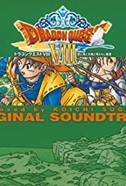 Dragon Quest VIII: Journey of the Cursed King (2004) Poster - Movie Forum, Cast, Reviews