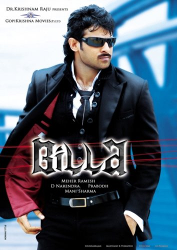 The Return Of Rebel 2 Billa 2017 Hindi Dubbed