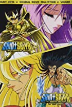 Image of Saint Seiya: The Heated Battle of the Gods