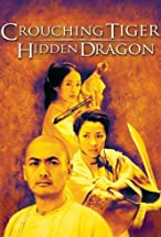 Primary image for Crouching Tiger, Hidden Dragon
