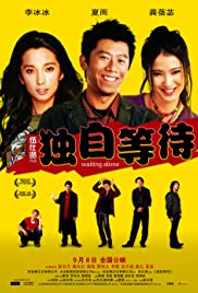 Waiting Alone(2004) Poster - Movie Forum, Cast, Reviews