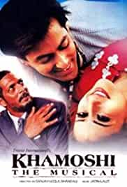 Khamoshi: The Musical Poster
