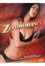 Nonton Film Zero uman R: Keishichou 0-ka no onna yokubou no daishou (2007)