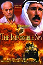 Image of Screen Two: The Impossible Spy