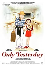 Primary image for Only Yesterday