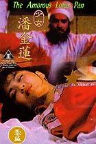 Image of Shao nu Pan Jin Lian