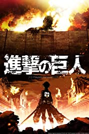 Attack on Titan - The Final Season poster