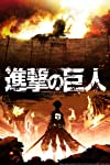 Attack On Titan Is Everywhere, and It's Awesome