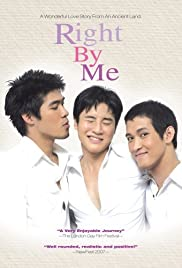 Rainbow boy... Rung tua thii paet khawng khwaam rak(2005) Poster - Movie Forum, Cast, Reviews