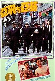 Ya Fei yu Ya Ji Poster