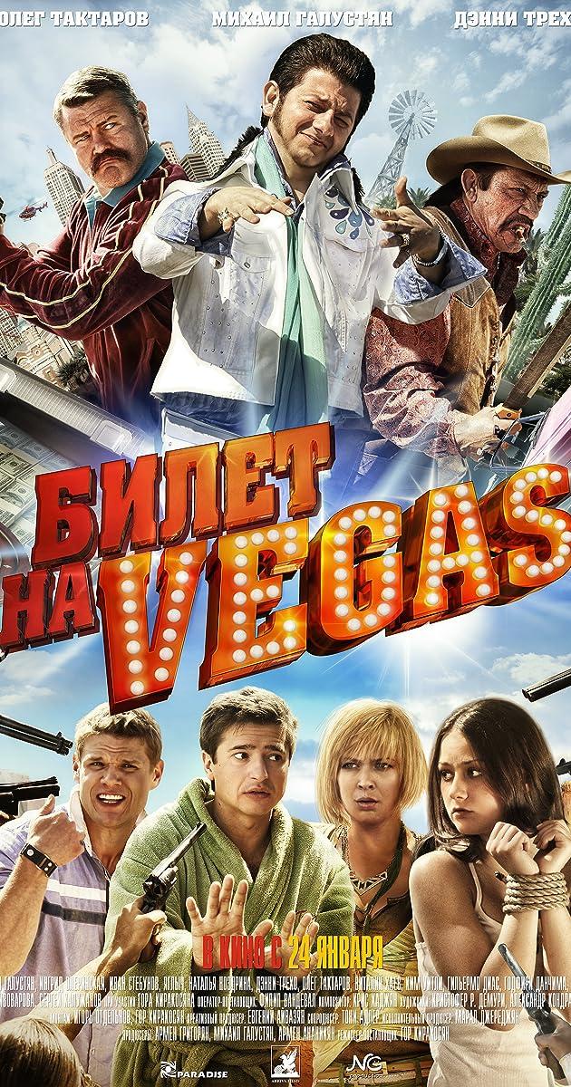 Rusų nuotykiai Las Vegase