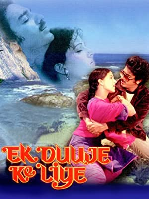 Ek Duuje Ke Liye (1981) Download on Vidmate