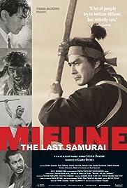 Mifune The Last Samurai Streaming