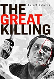 The Great Killing Poster