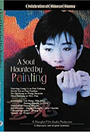 A Soul Haunted by Painting Poster