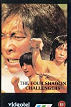 Image of The Four Shaolin Challengers
