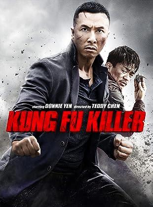 คนเดือด หมัดดิบ ดอนนี่ เยน - Kung Fu Killer (2014)