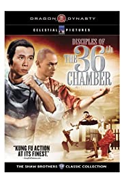 Disciples of the 36th Chamber (1985) Poster - Movie Forum, Cast, Reviews