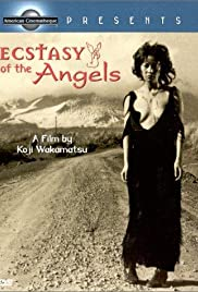 Ecstasy of the Angels Poster