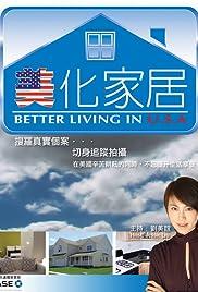 Better Living in USA Poster