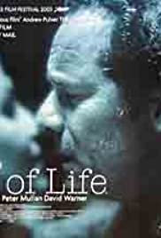 Kiss of Life(2003) Poster - Movie Forum, Cast, Reviews