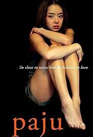 Paju(2009) Poster - Movie Forum, Cast, Reviews
