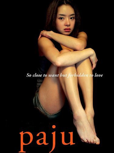 image Paju Watch Full Movie Free Online