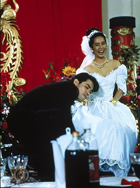 Winston Chao and May Chin in The Wedding Banquet (1993)
