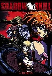 Shadow Skill - Eigi Poster