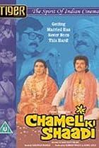 Image of Chameli Ki Shaadi
