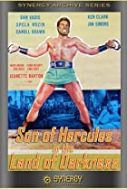 Image of Hercules the Invincible