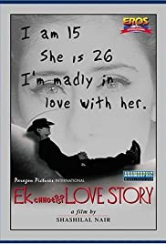 Ek Chhotisi Love Story(2002) Poster - Movie Forum, Cast, Reviews