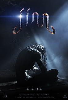 Poster Jinn